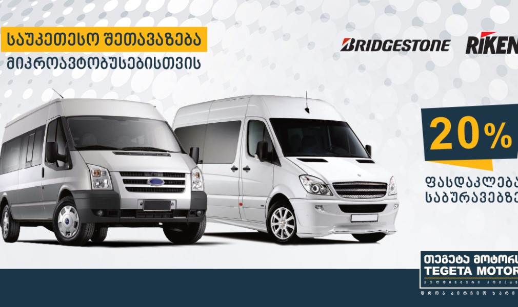 BEST OFFER FOR TIRES OF MINIBUSES