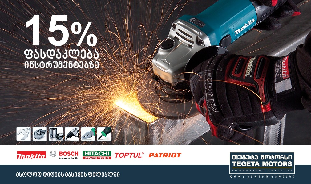 Purchase electric and manual tools by TOPTUL, HITACHI, MAKITA, BOSCH AND PATRIOT.