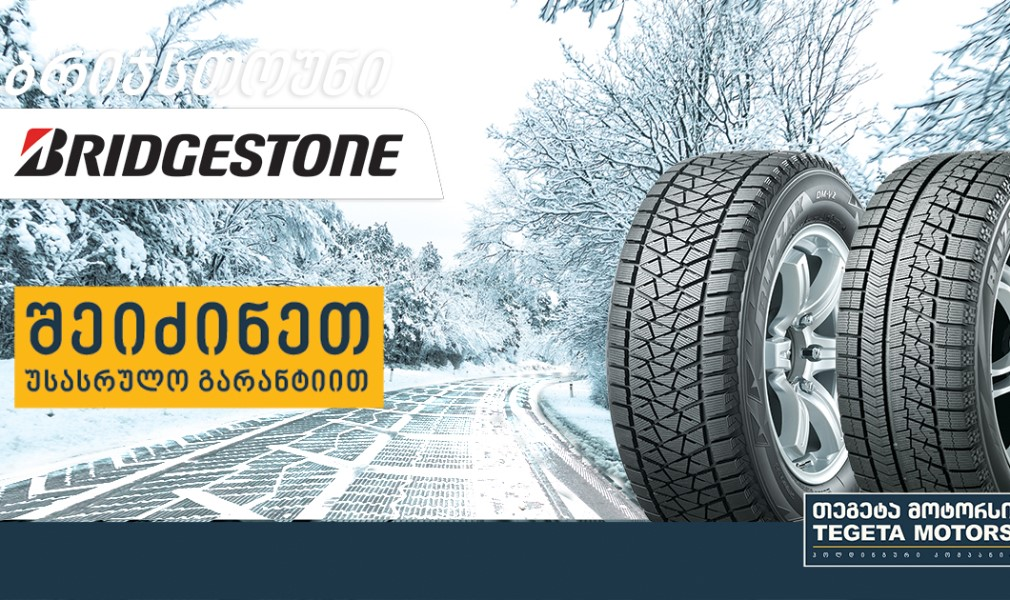 Endless warranty for Bridgestone tires